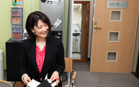レンタルオフィス神戸エリンサーブ 代表取締役 森本 公子