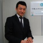 レンタルオフィス エリンサーブ神戸 OB会員 千里コンサルティングオフィス株式会社