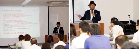 インキュベーションスペース加古川 オープン記念セミナー