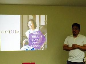 レンタルオフィス エリンサーブ神戸 ビジネス創造交流会2016-09-3