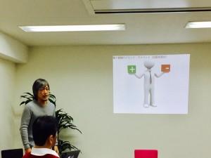 レンタルオフィス エリンサーブ神戸 ビジネス創造交流会2016-11-28-3