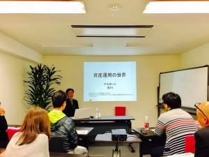 レンタルオフィス エリンサーブ神戸 ビジネス創造交流会2017-0424