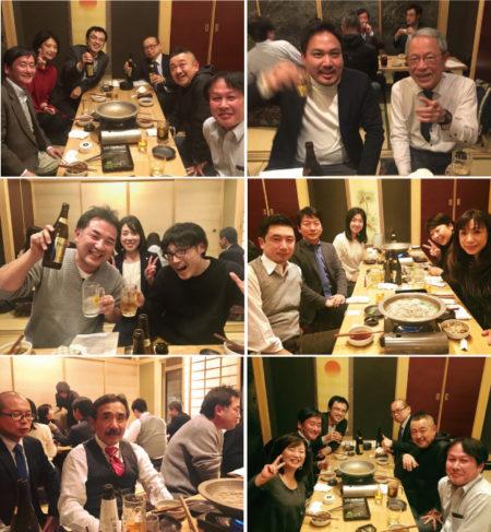 レンタルオフィス 神戸 エリンサーブ 2017忘年会 ひら井