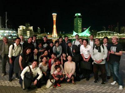 レンタルオフィス神戸 エリンサーブ 秋のBBQ2018