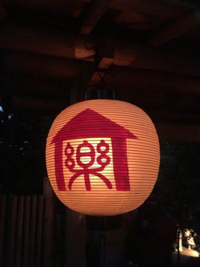神戸市立相楽園「にわのあかり2018」