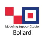 模型工房ボラード