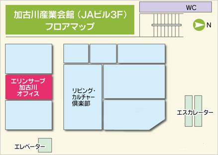 エリンサーブ加古川レンタルオフィスフロアマップ