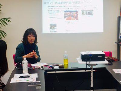 レンタルオフィス神戸 エリンサーブ LINE@、Googleマイビジネス、Twitter徹底活用セミナー