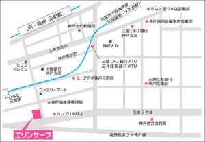 レンタルオフィス神戸エリンサーブ