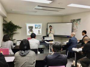 レンタルオフィス神戸エリンサーブ ビジネス創造交流会