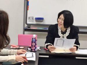 レンタルオフィス神戸 エリンサーブ コミュニケーション能力アップセミナー