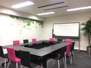 レンタルオフィス エリンサーブ神戸 会議室