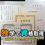 レンタルオフィス エリンサーブ 加古川  株式会社モアライセンス